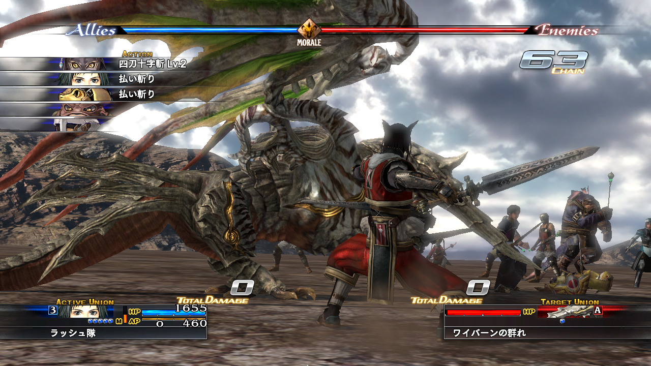 Image result for THE LAST REMNANT