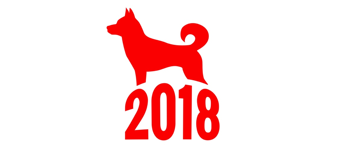 Checkpoint: Year of the Dog 2018 Edition