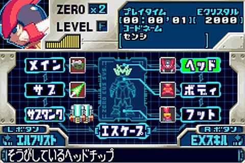 mega-man-zero-collection-mmz3-02